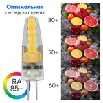 Светодиодная лампа Ultra LED G4 1.5W 4000K 2 шт