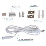 Светильник линейный светодиодный ULTRA LED T5 2 600 9W 4000K