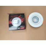 Светодиодный светильник ULTRA LED SD 7W 3000K