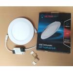 Светильник светодиодный Ultra SP 10W 4000K