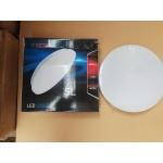 Светодиодный светильник ULTRA LED SL 12W 4000K