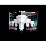 Лампа светодиодная LED GU10 7W 4000K